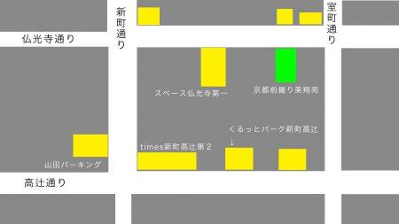 京都美翔苑近くの駐車場地図